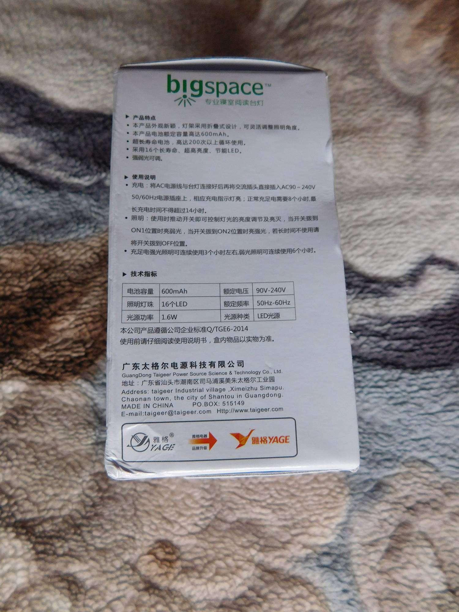 Banggood: Дешевая светодиодная лампа