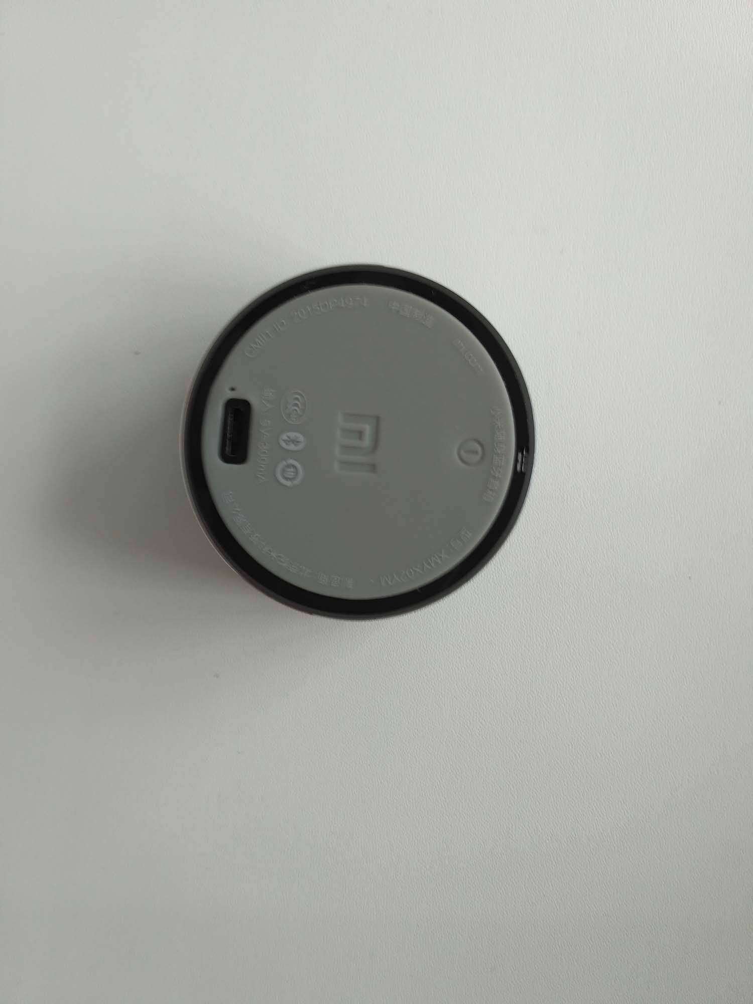 GearBest: Xiaomi Mi Bluetooth 4.0 Speaker