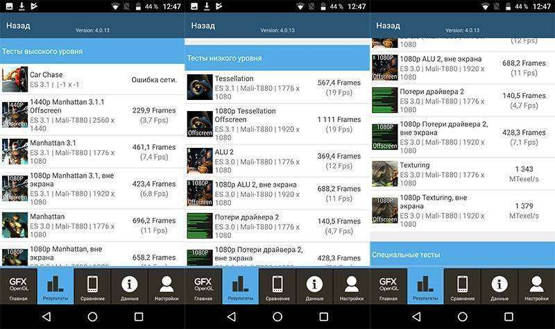 Vernee Mars Pro 4G обзор