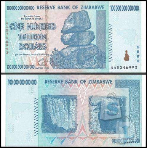100 триллионов долларов одной банкнотой