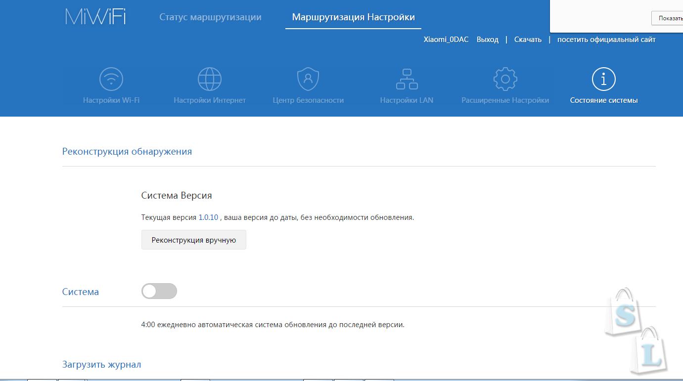 GearBest: Обзор маршрутизатора Xiaomi Mi WiFi Mini
