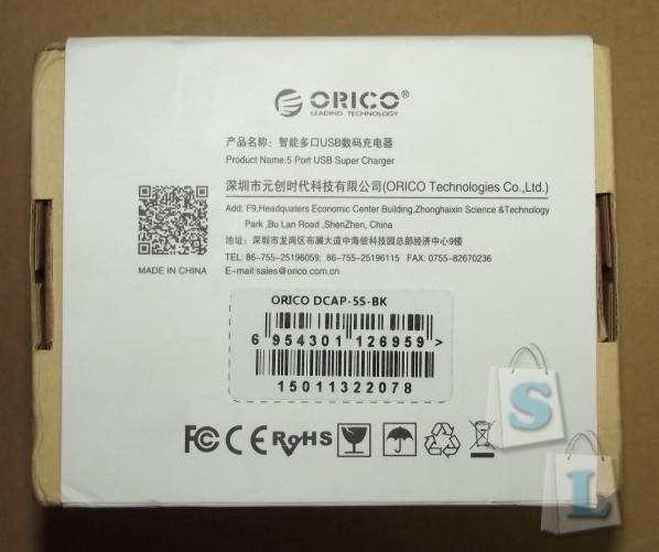 Aliexpress: ORICO DCAP-5S-BK