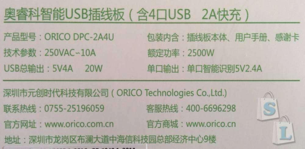 Aliexpress: ORICO DPC-2A4U-WH