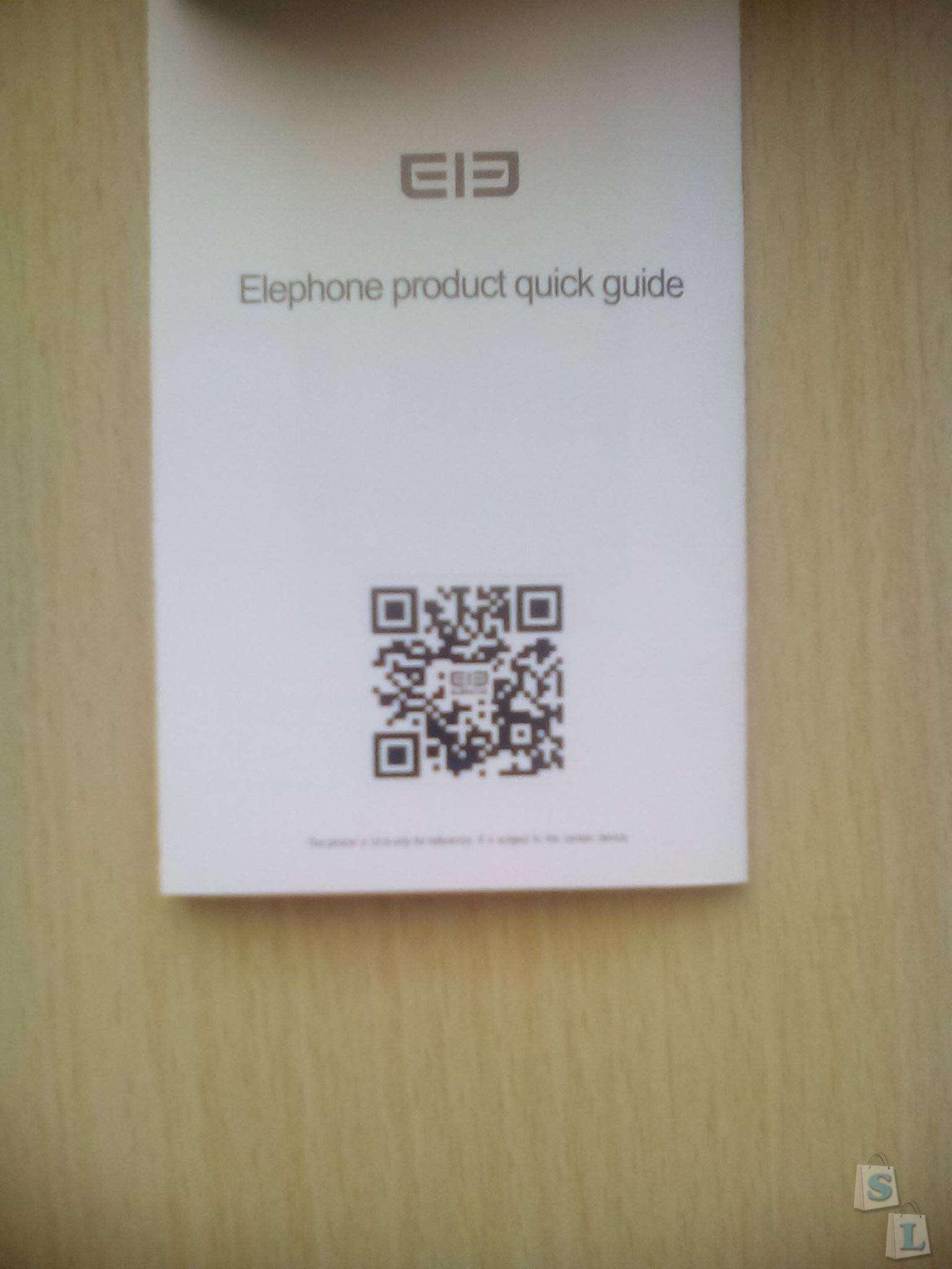 Aliexpress: Elephone G1 - смартфон за 60$