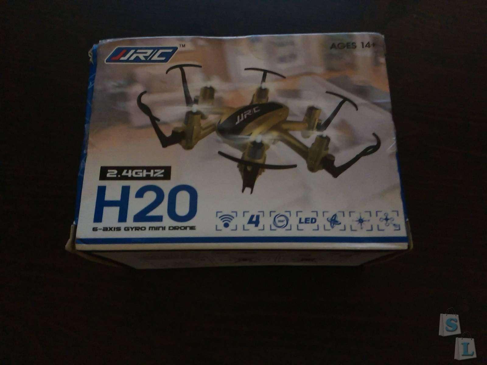 GearBest: Отчет о выигранном призе JJRC H20 Hexacopter