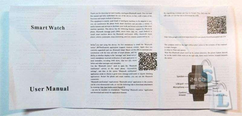 ChinaBuye: Клон смартчасов U8 и виртуальное сравнение с оригиналом