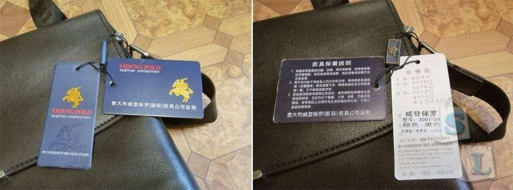 ChinaBuye: Сумка POLO из качественного кожзама