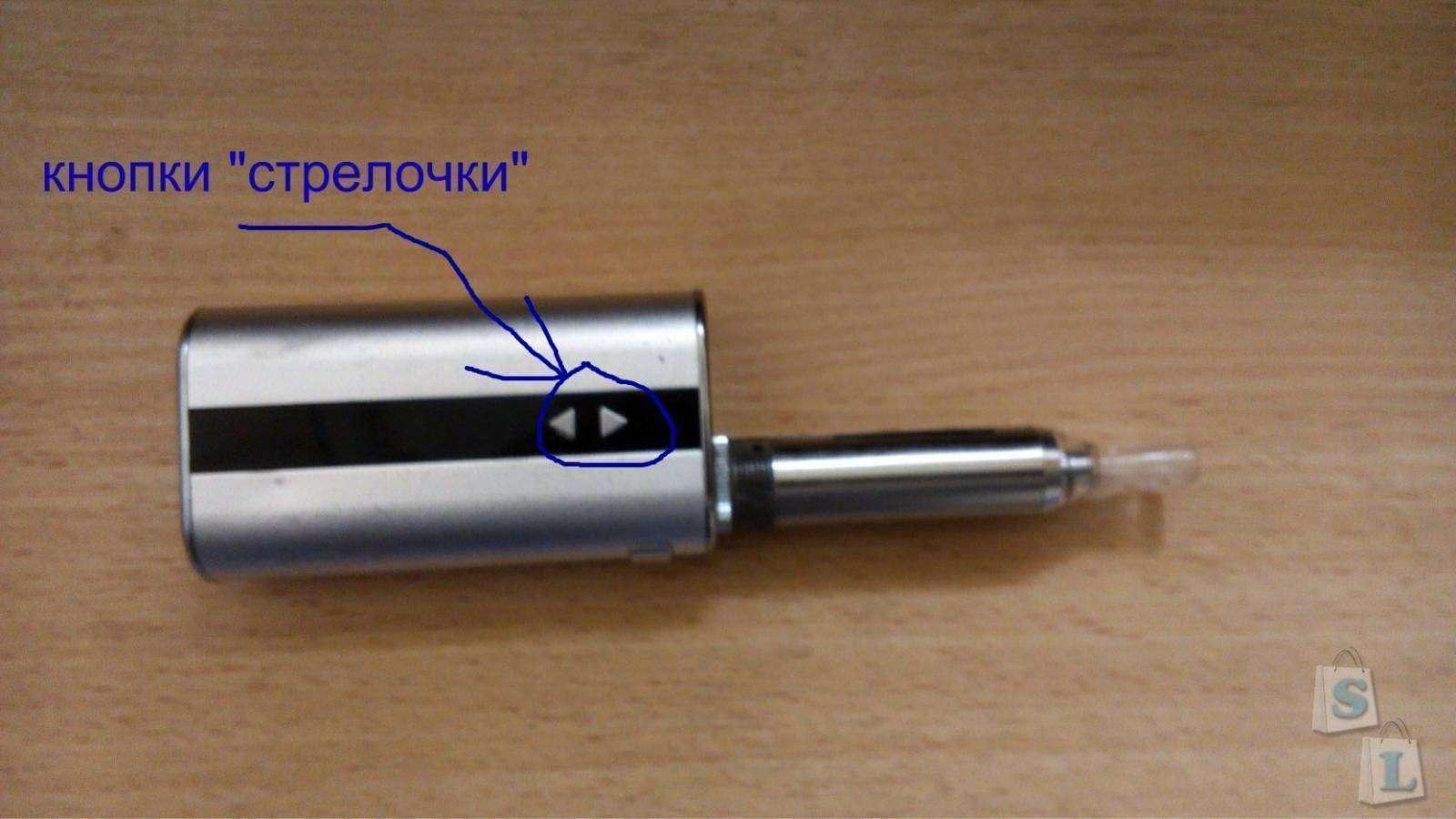 Aliexpress: Istick 50W оригинальный- батарейный блок для электронных сигарет