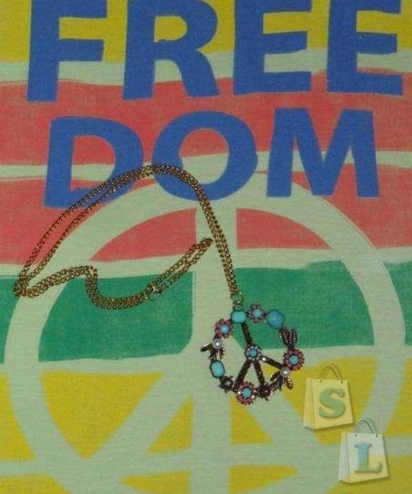 BuyinCoins: Подвеска 'Peace'