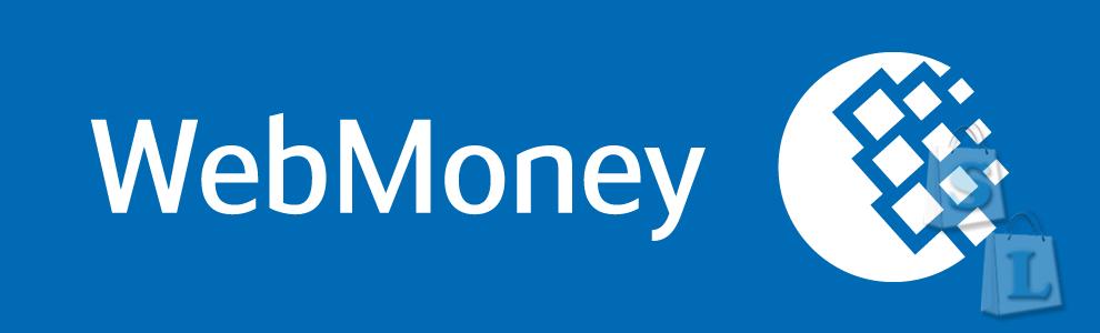 Sammydress: Добавлена возможность оплаты заказа с помощью WebMoney