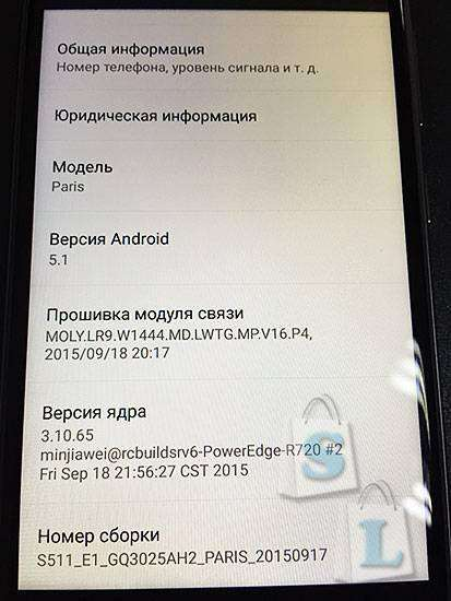 Блог им. Rimlyanin: Обзор 4G смартфона Ulefone Paris