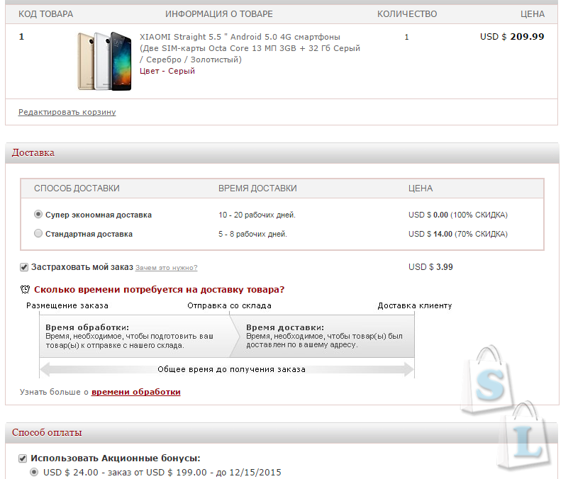 Lightinthebox: XIAOMI Redmi Note 3, 3GB RAM, 32 GB ROM - за $ 161.99