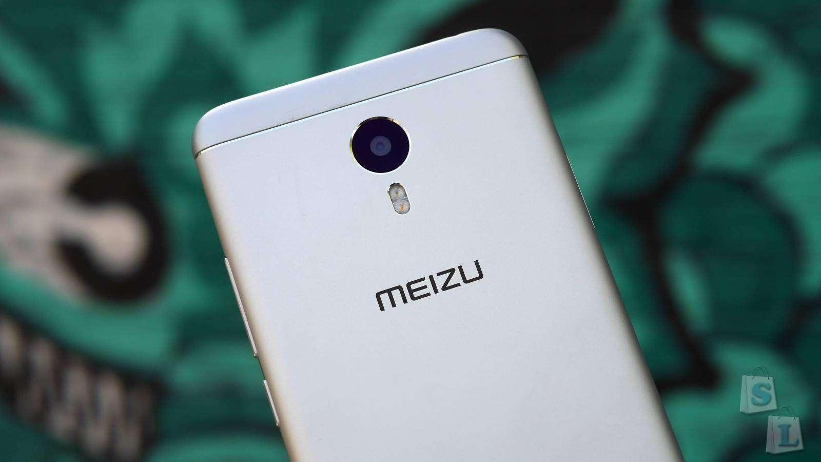 Shopper: Еще раз о MEIZU M3 note - новинке заслуживающей пристального внимания