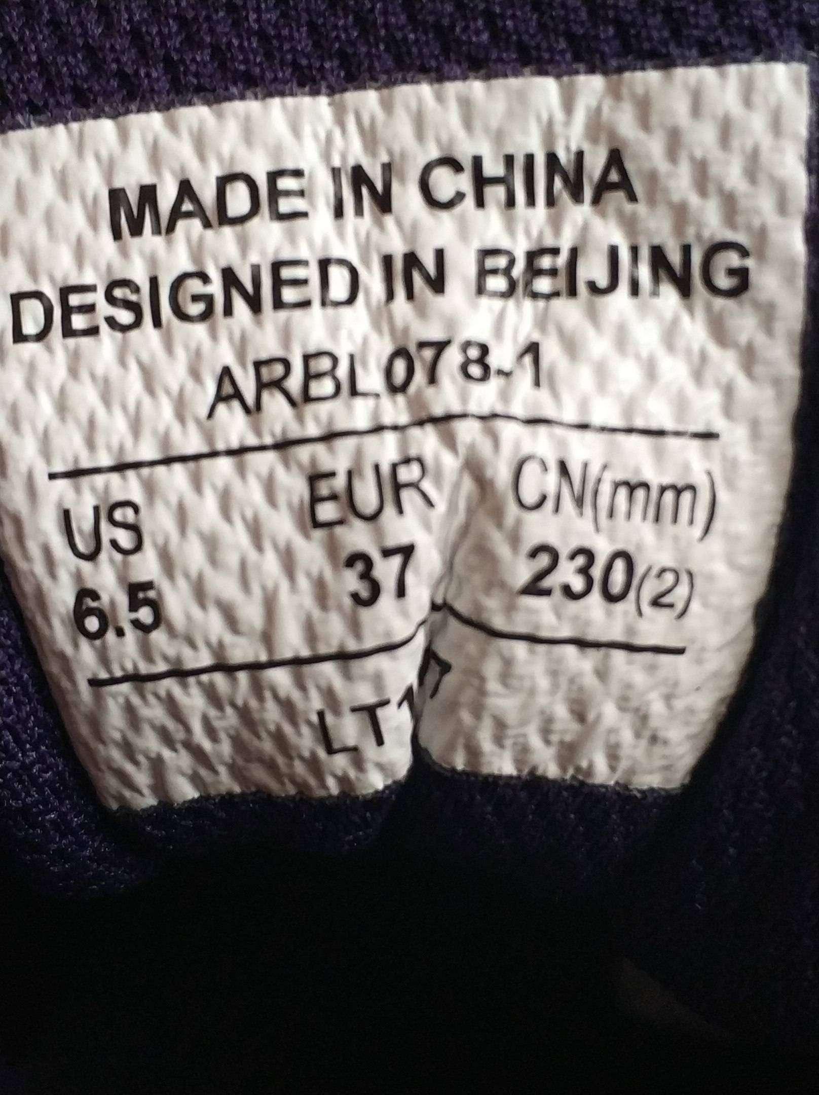 TaoBao: Li-ning arbl078-1 - классные женские кроссовки. Достать, обуть, радоваться.