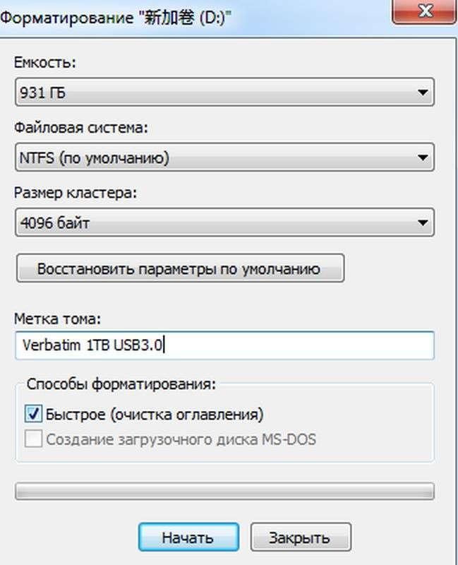 Другие - Китай: Жесткий диск Verbatim Store 'n' Go USB 3.0, 1 Тб (черный)