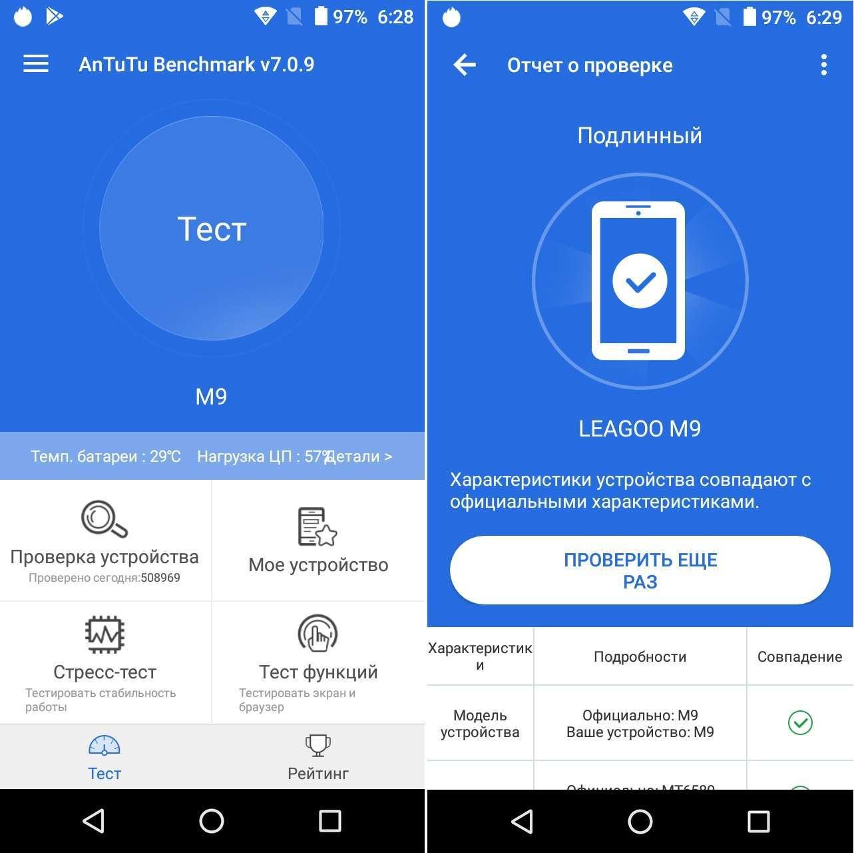 Geekbuying: Смартфон Leagoo M9 - четыре камеры