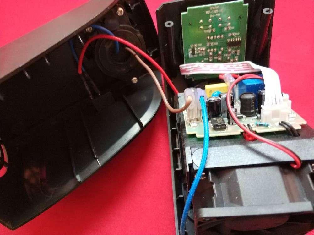 TomTop: Микротепловентилятор или привет вам из 'магазина на диване'!