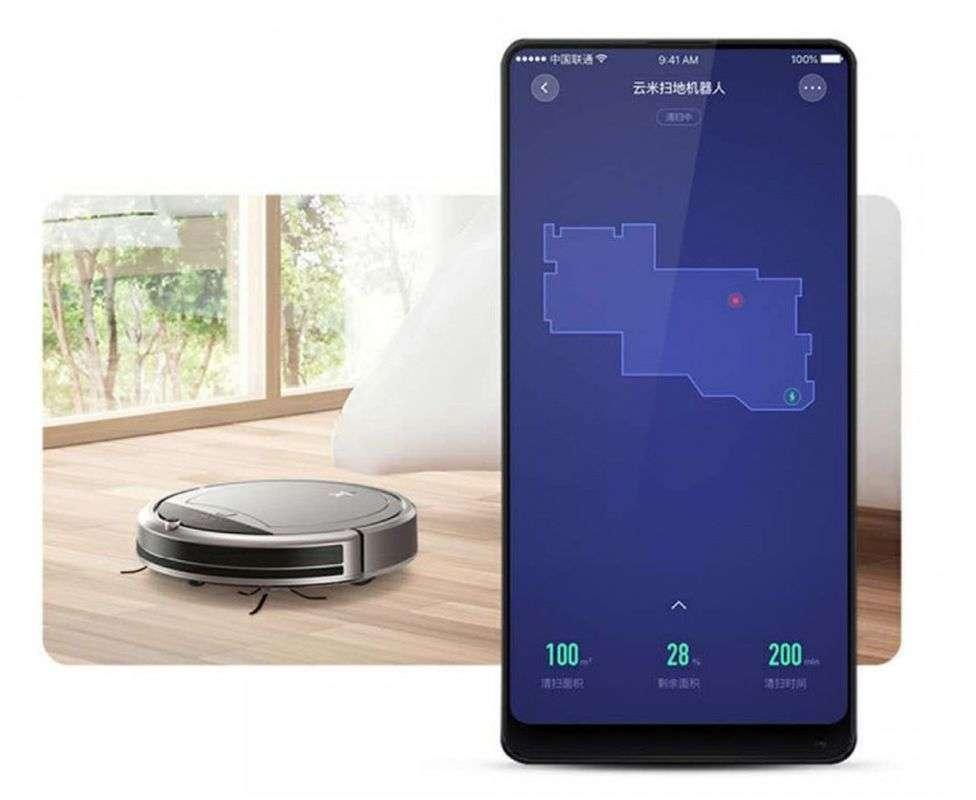 Geekbuying: Робот-пылесос Xiaomi VIOMI VXRS01 - не шибко умный, не дорогой. Он же Бильбо Бэггинс