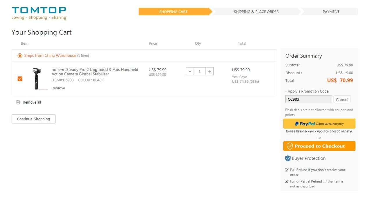 TomTop: 3х осевой стабилизатор hohem iSteady Pro 2. Тестирование с Gopro Hero 3+ и Gopro Hero 7