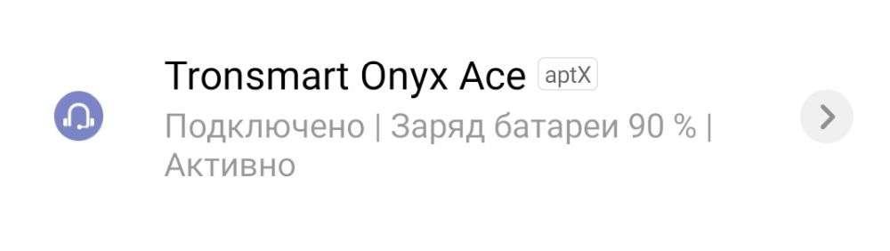 Aliexpress: Беспроводные TWS наушники Tronsmart Onyx Ace