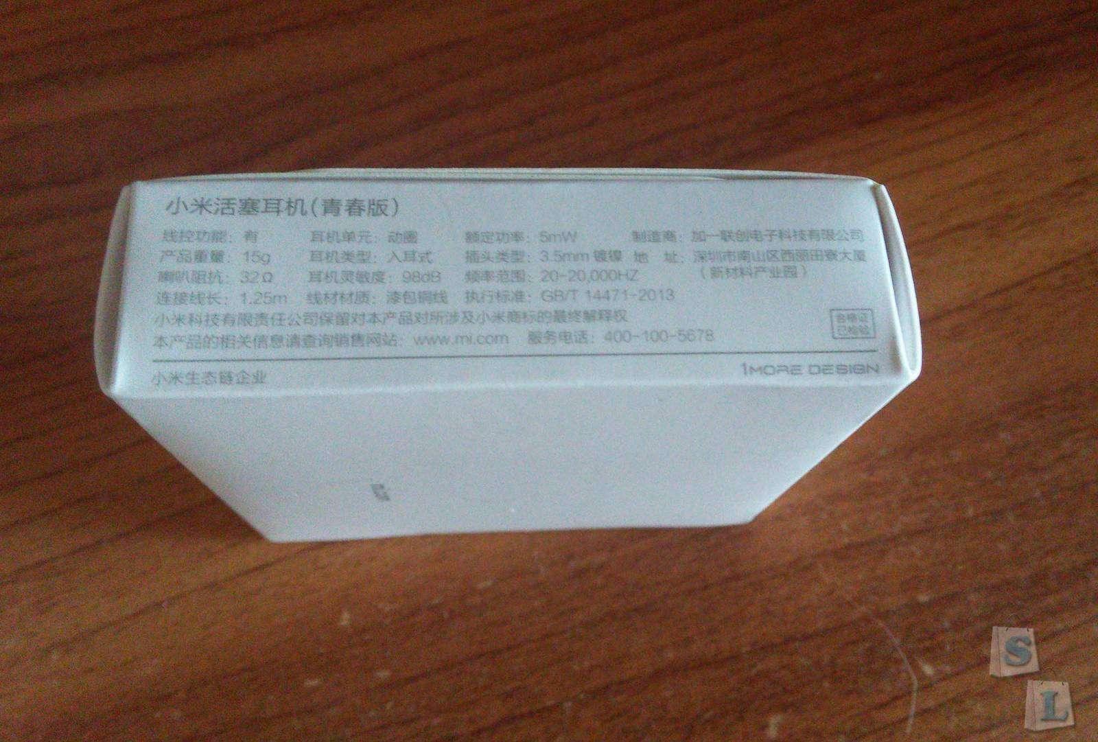 Aliexpress: Xiaomi Piston 3 Youth Edition