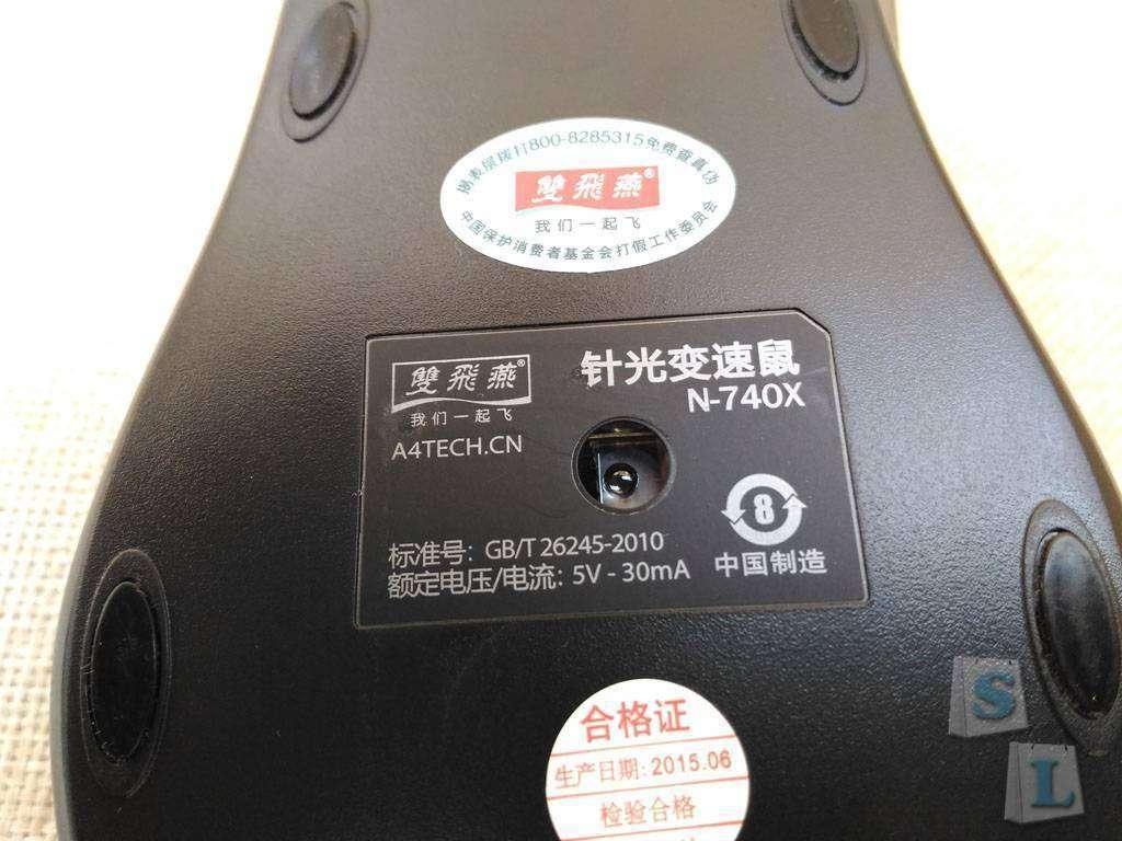 Banggood: Удобная мышка A4 Tech N-740X