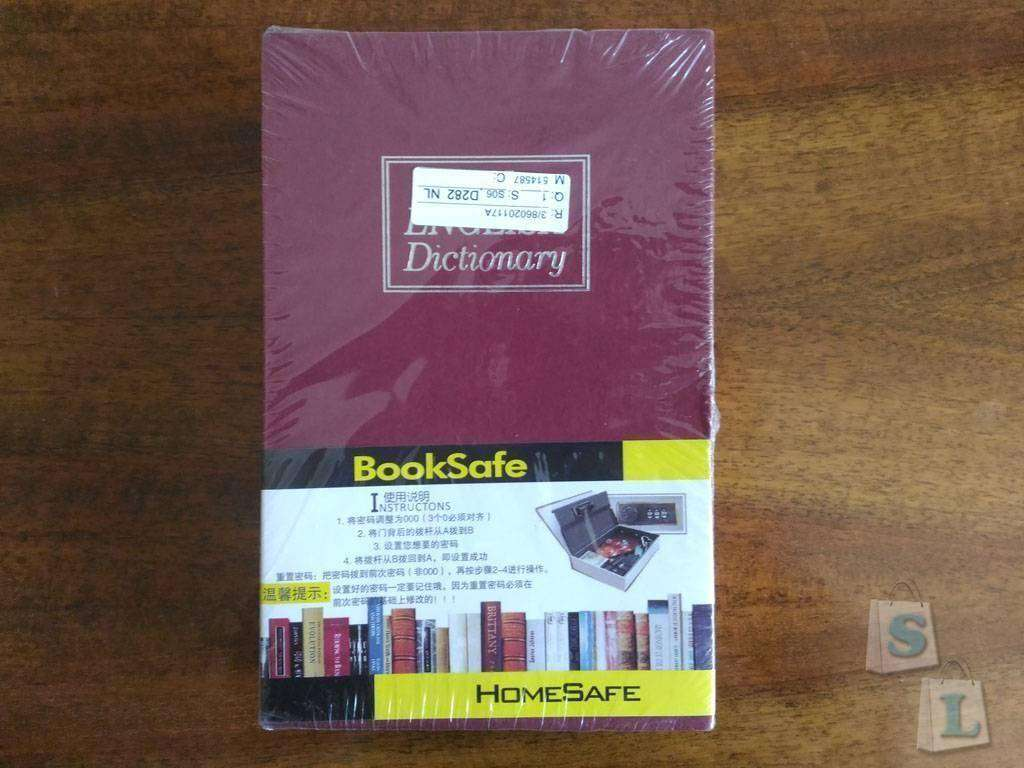 TVC-Mall: Бронированный словарь или книга-сейф