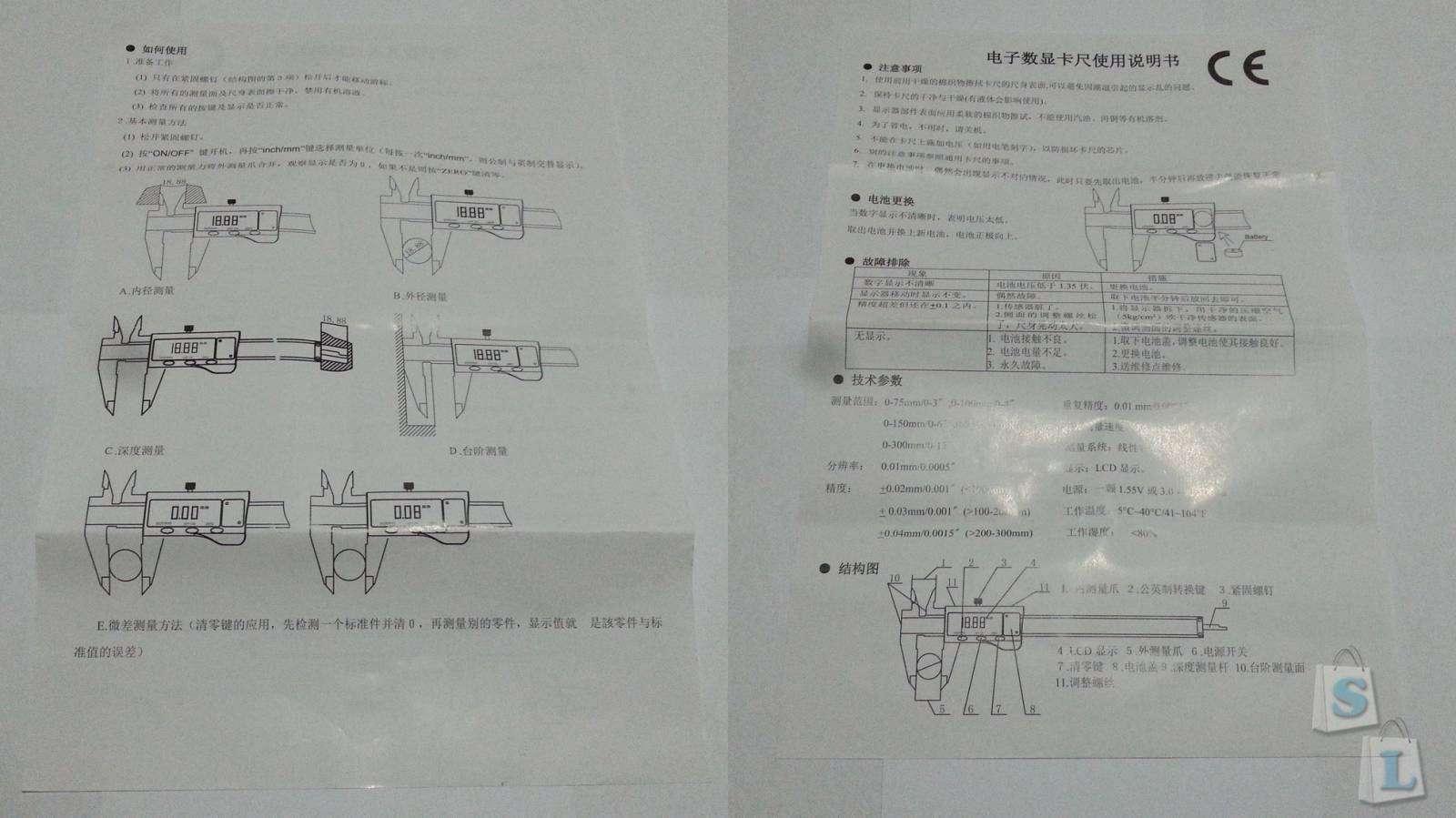 TVC-Mall: Бюджетный 150мм электронный штангенциркуль