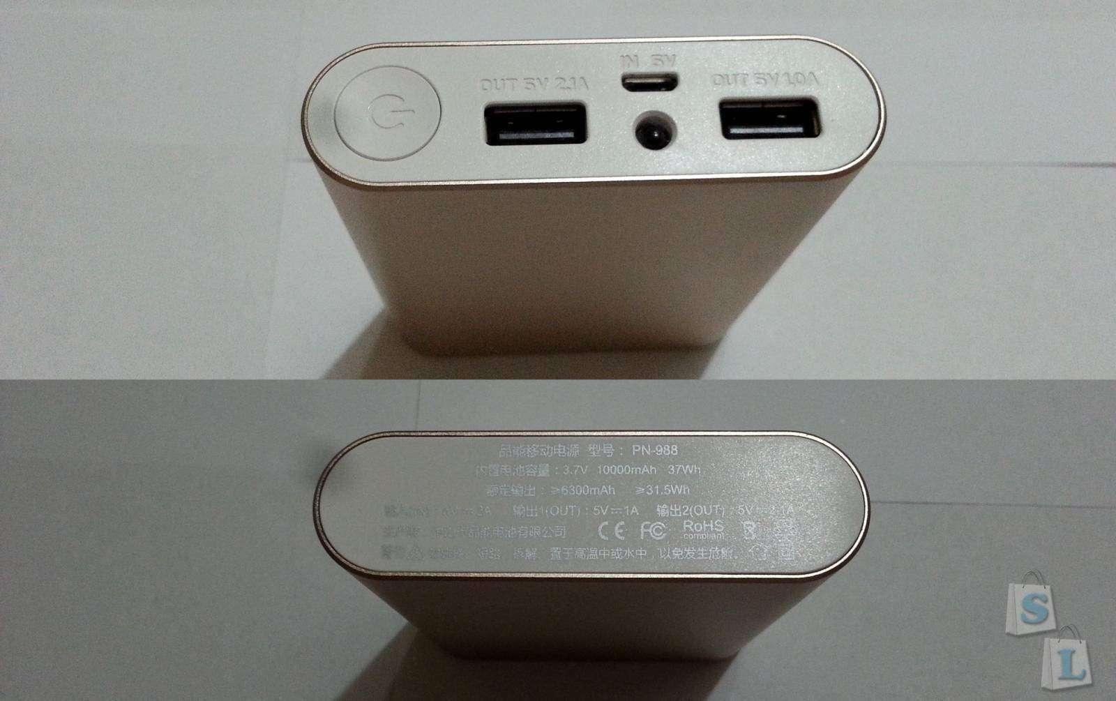 GearBest: Более продвинутый конкурент ПБ Xiaomi - повербанк Pineng PN-988 10000mah