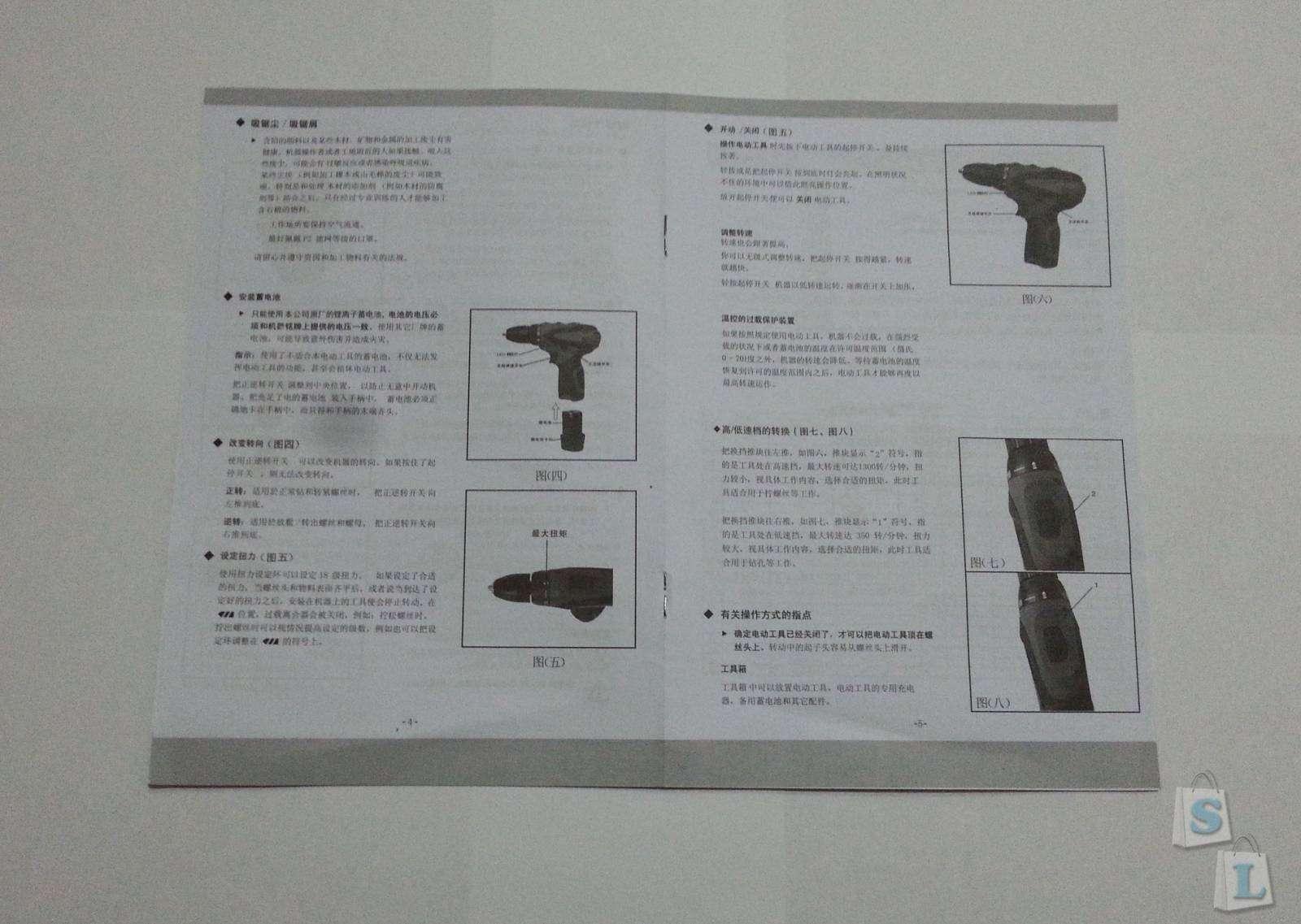Banggood: Антикризисный шуруповерт MNT из Китая на литиевом питании