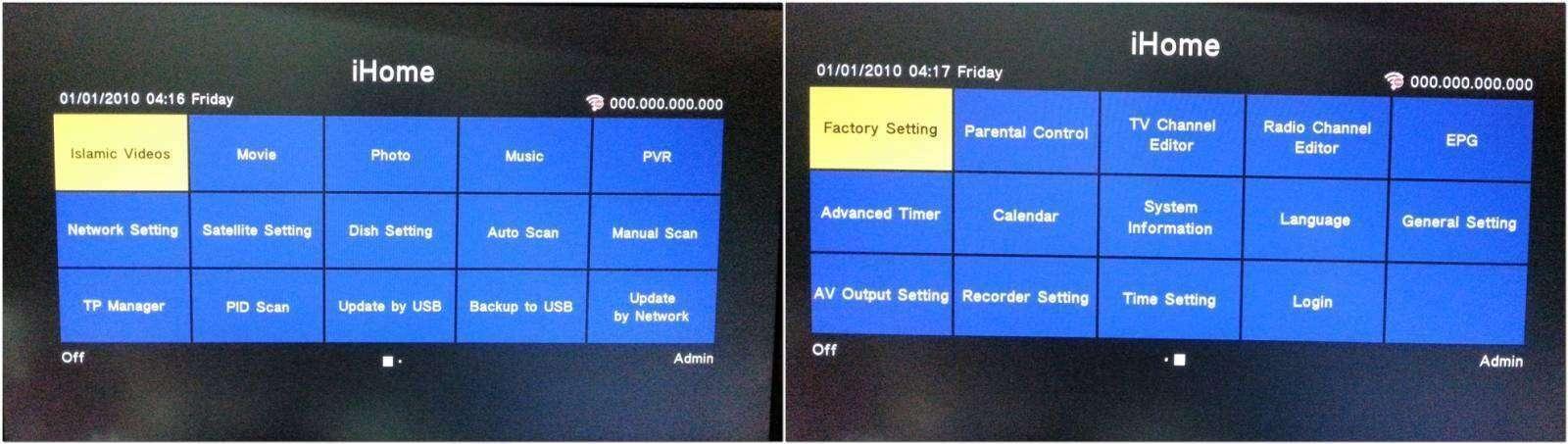 TVC-Mall: Спутниковый ресивер M5-S2 под стандарт DVB-S/S2