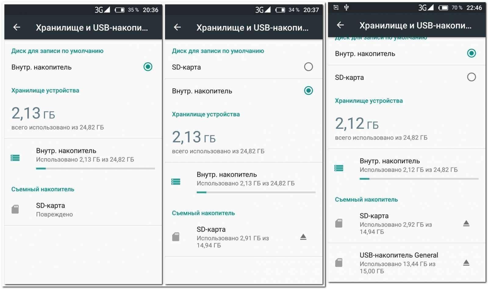GearBest: Стеклянный бюджетник - тонкий 5' смартфон Uhans S1