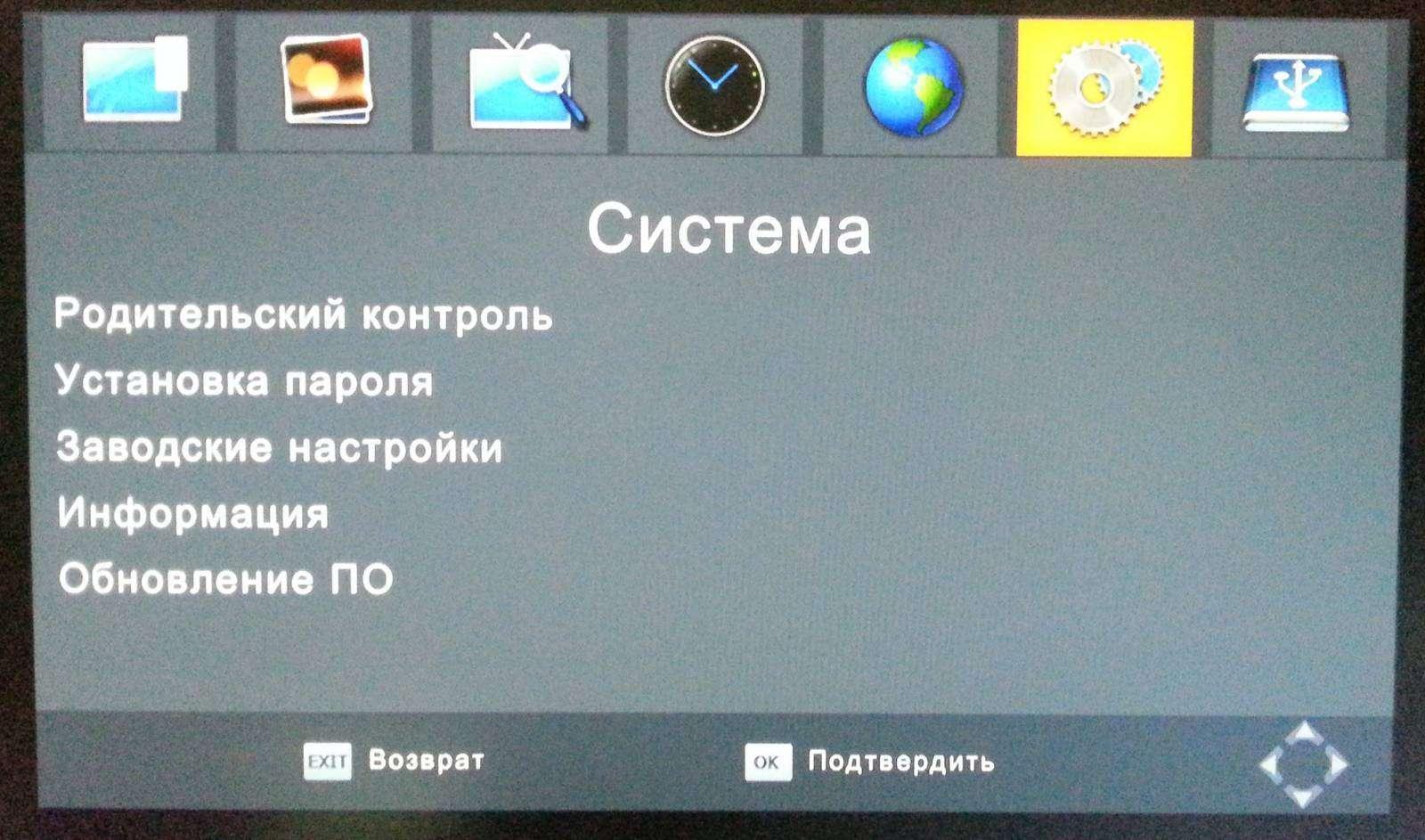TVC-Mall: DVB-T2 приставка K2 для приема эфирной цифры