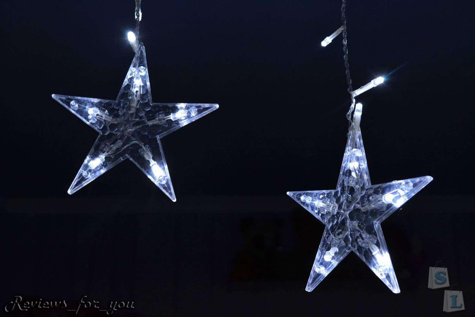 ChinaBuye: Три метра 'звездной гирлянды'
