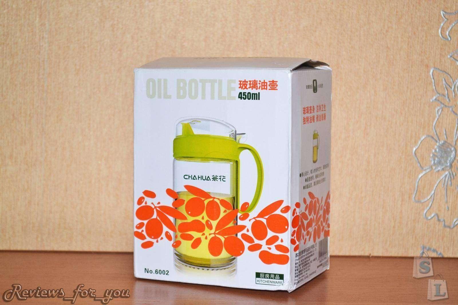 ChinaBuye: Удобная емкость для подсолнечного масла (уксуса, соуса и т.п.)