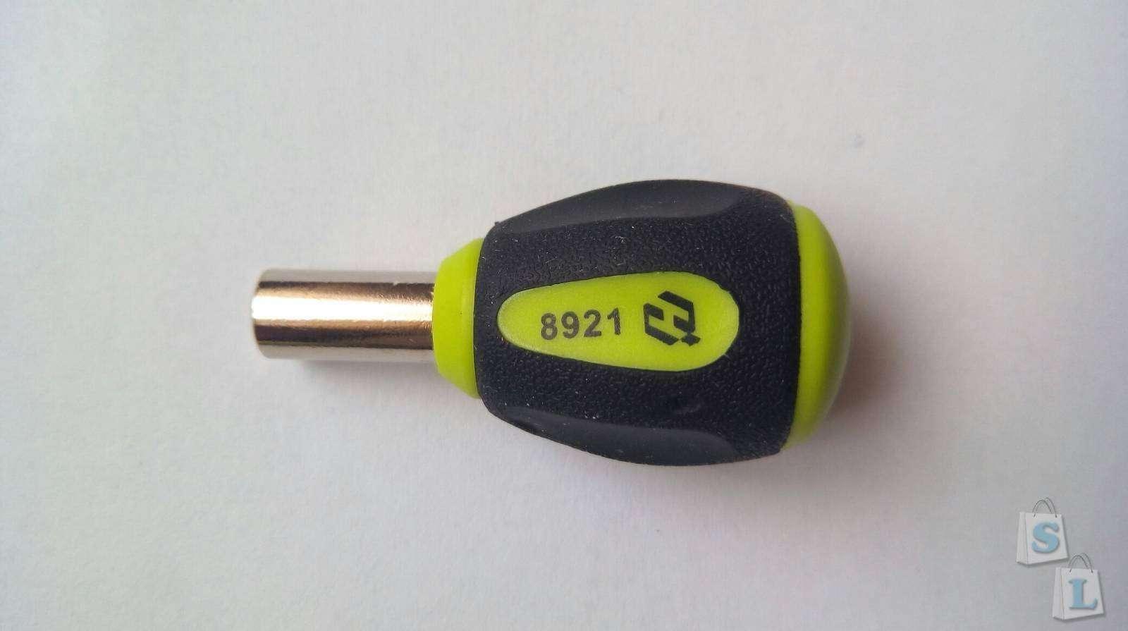 Banggood: HUIJIAQI No.8921 53 in 1. Набор бит для ремонта техники.