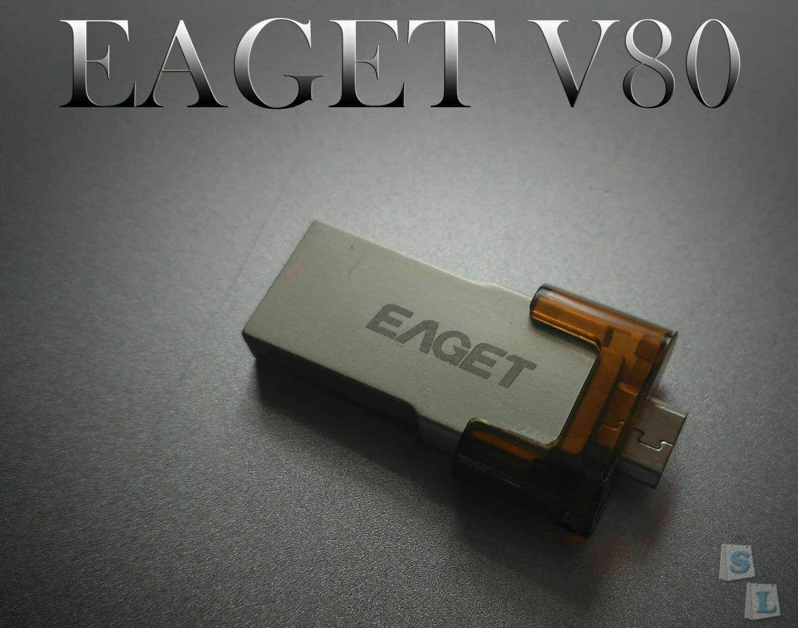 TomTop: Обзор флеш накопителя EAGET V80 64 GB USB 3.0 OTG