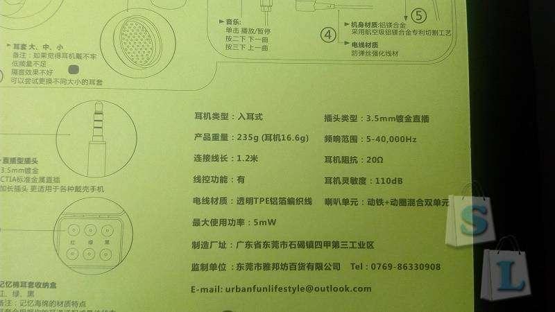 Aliexpress: Urbanfun HiFi - отличные гибридные наушники