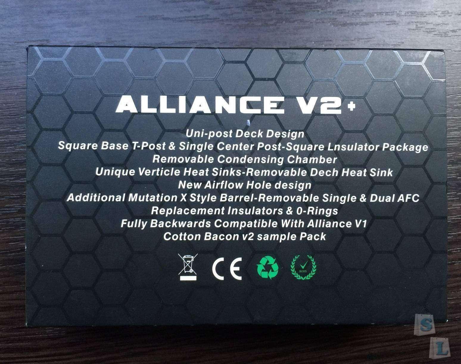 Другие - Китай: Alliance V2 RDA (клон)