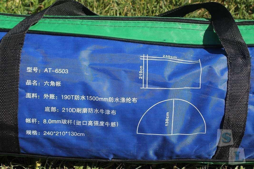 GearBest: 4-ех местная палатка AOTU AT6503 для активного отдыха