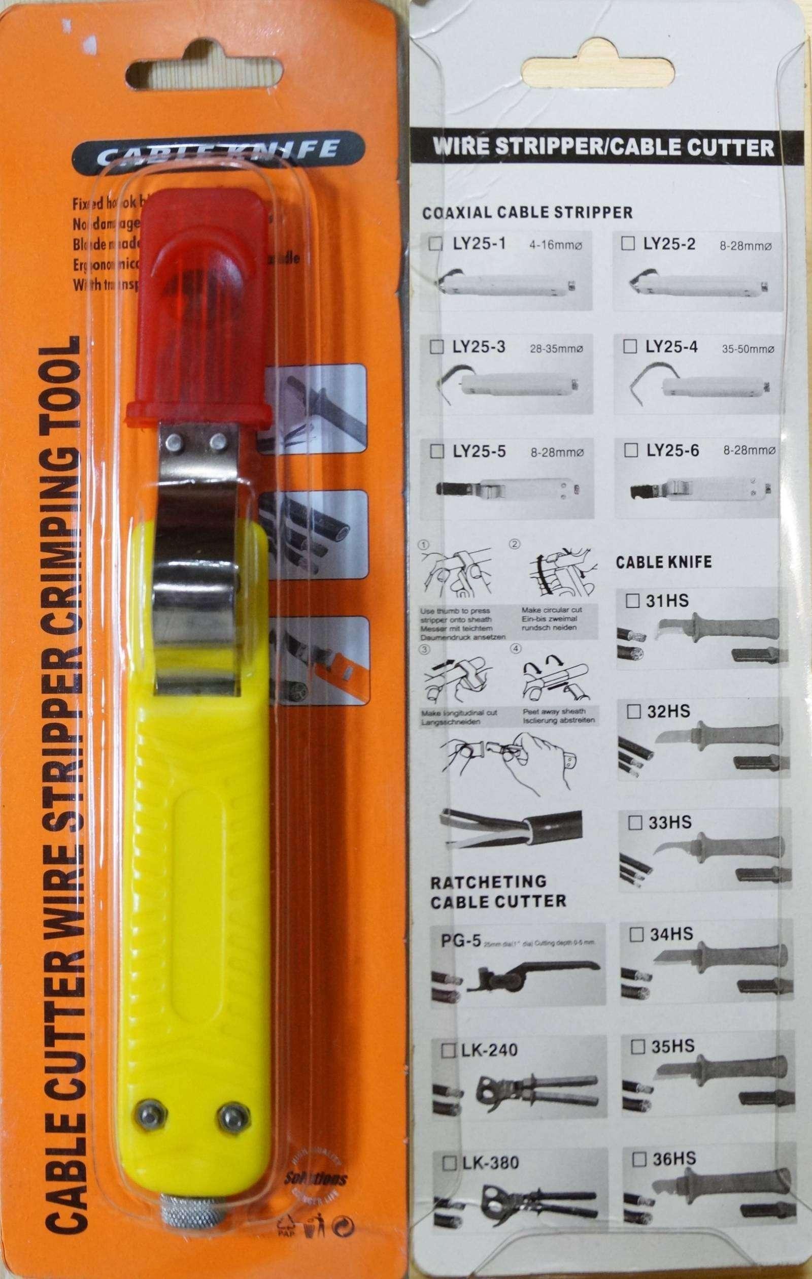 Banggood: Инструмент для снятия изоляции с кабеля, нож LY25-6