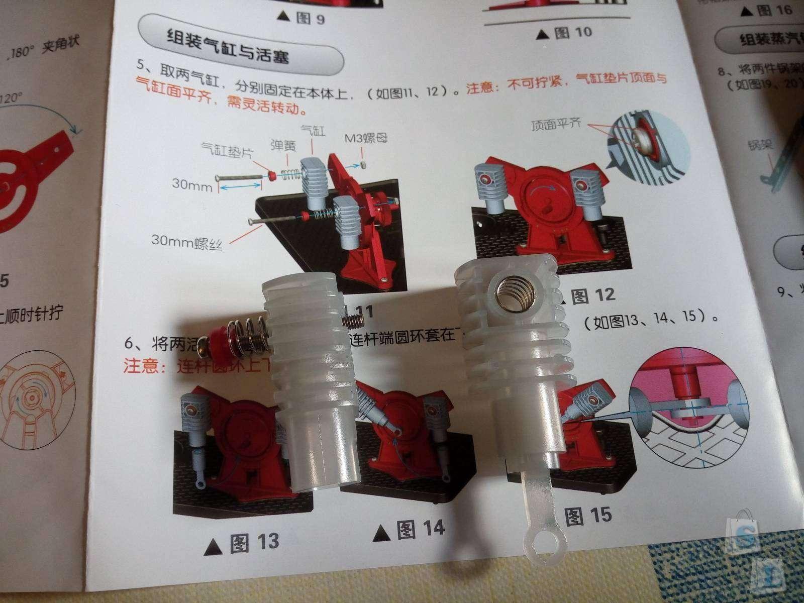 Banggood: Паровой двигатель, отлично работающая модель
