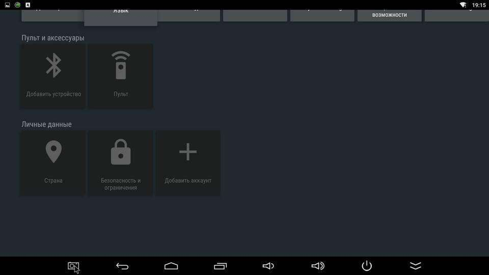 Banggood: Обзор производительного и качественного Android TV-box Tronsmart Vega S95 Meta