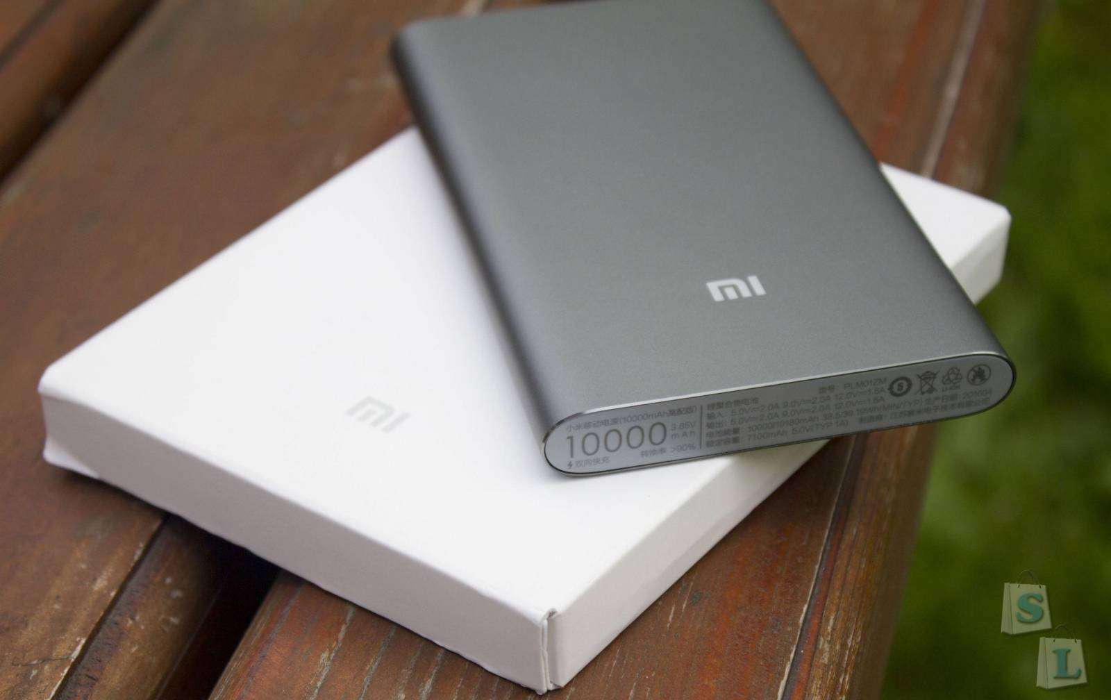 DD4: Xiaomi Mi Power Bank Pro 10000mAh