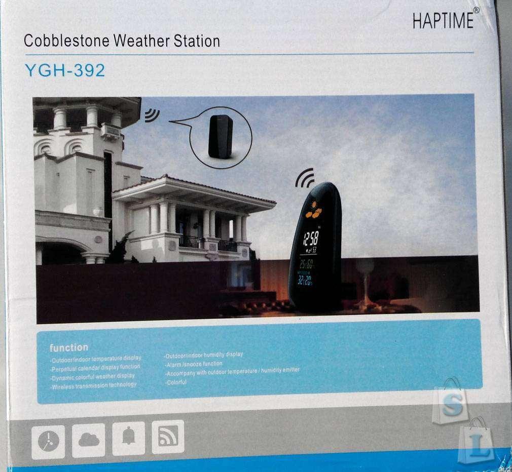 GearBest: YGH - 392 Бытовая метеостанция с беспроводным внешним датчиком  (сравнение 3 станций)