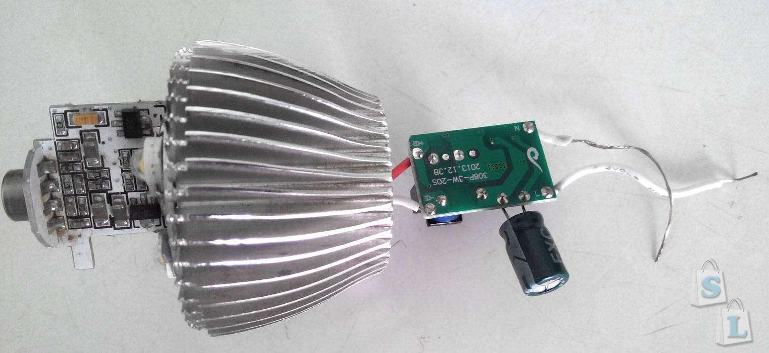 Aliexpress: LED лампы со встроенным датчиком освещения и движения - 'готовые к употреблению'- 220v