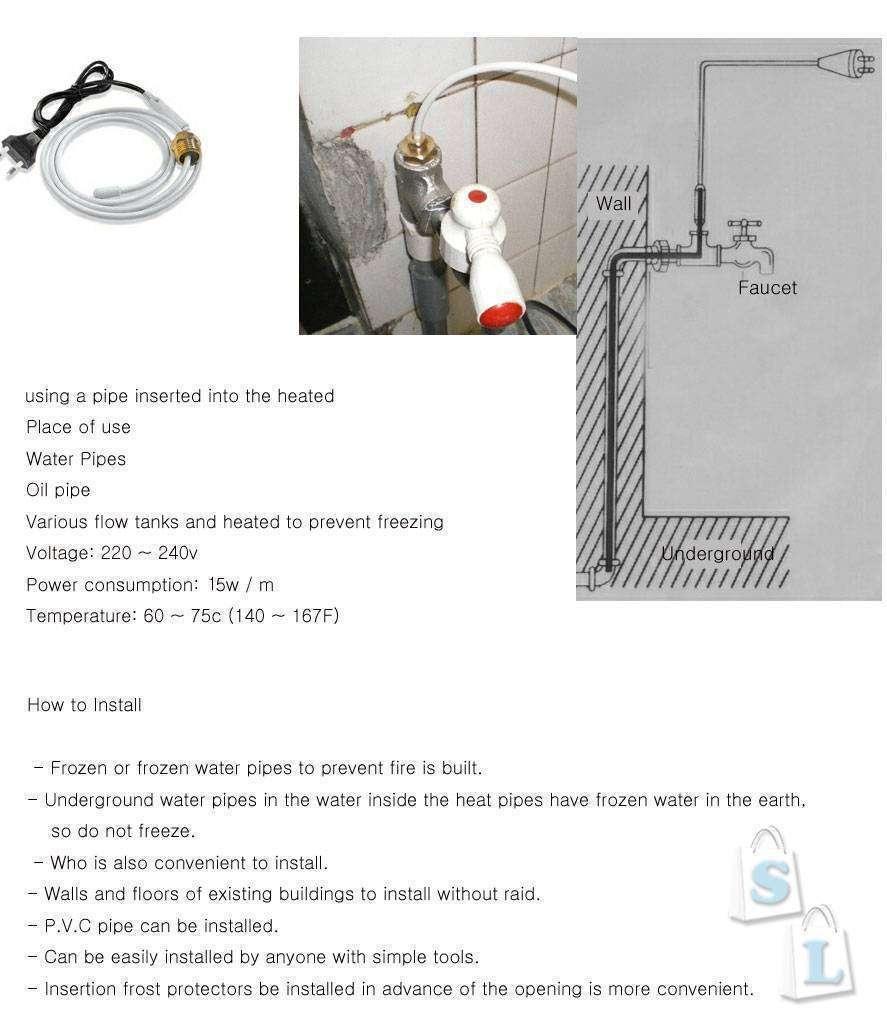 Ebay: Обогревательный кабель ВНУТРЬ трубы - находка для дачников и не только (обогрев, размораживание...)