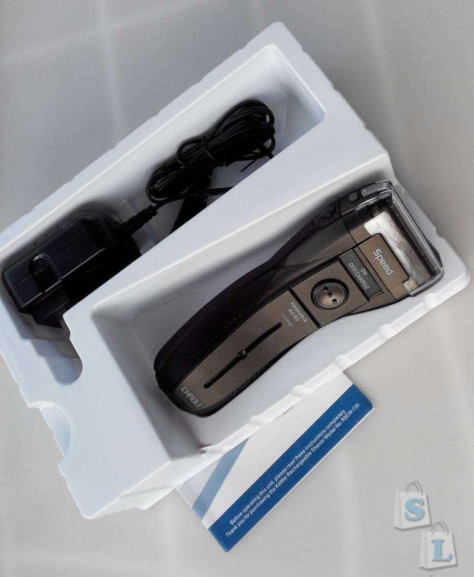 GearBest: Аккумуляторная двухсеточная электробритва с триммером CHAOLI
