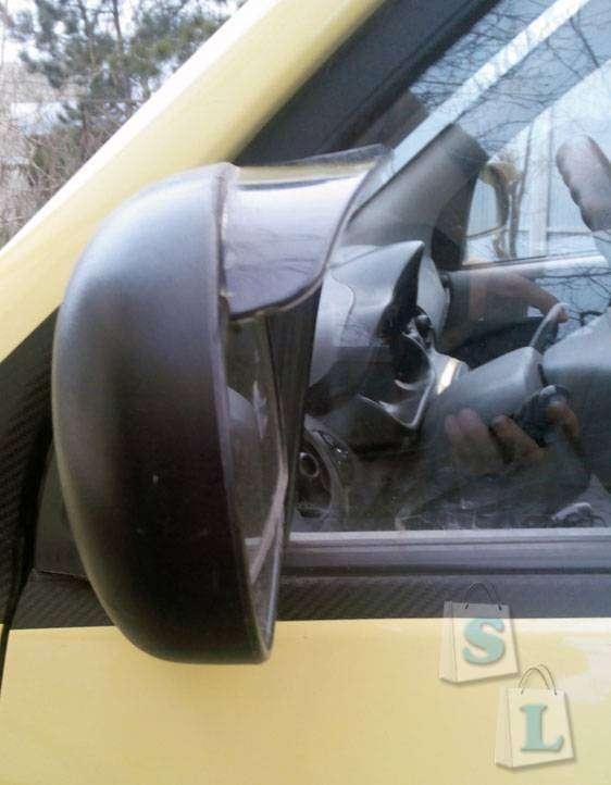 Banggood: Защита зеркал авто от дождя, изморози грязи....