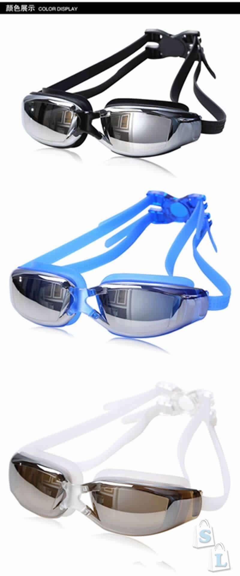 Aliexpress: Неплохие очки для плавания.